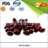 2016 new product health care food krill oil softgel 500mg GMP Dietary china suplier astaxanthin