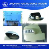 Taizhou OEM PP/PC/ABS/PS/BMC auto mirror frame moulding factory,car reflector mirror frame mould / mold supplier