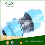 Hot selling greenhouse drip irrigation pipe fitting with good price