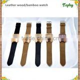 100% nature Handcrafted Wood Watch With Genuine Leatehr Band 2016 newest innovate design