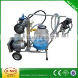 Special Designed Camel Milking Machine