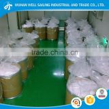 China sweetener sucralose tablets