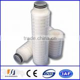 high quality Long Service Life RO membrane water filter for water treatment system/Membrane Filter