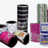 PET(BOPP)EPE Laminated Films For Medicine