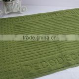 solid color jacquard bath mat