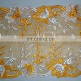 african organza lace