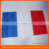 Silk Screen Print France country national flag
