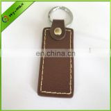 wholesale blank custom leather keychain
