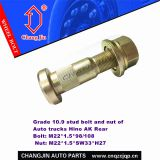Grade 10.9 stud bolt and nut for Hino AK Rear