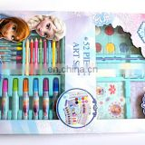 52 pieces art set kids stationery set