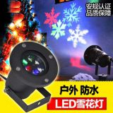 IP44 LED Snow Garden Light