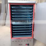 popular commercial use rice steaming machine  meat chicken streamer machine with high quality