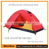 (1075) new design professional 3000mm waterproof heavy duty nylon tent for camping