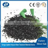 Activated Carbon Plant Directly Supply Coconut Shell based Activated Carbon for Air Purification