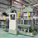 Rubber Compression Molding Machine PE-VRP-200T                                                                         Quality Choice