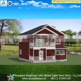 shanghai prefabricated house/prefabricated houses south africa/cheap prefab house bungalow