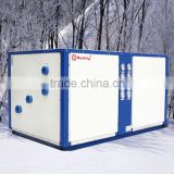 packaged ceiling type water source heat pump unit