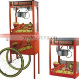 Popcorn Machine,Luxury Popcorn Machine, Popcorn Machine Popcorn Display Cart,Can split to two parts!