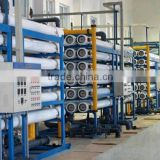 Commercial seawater desalination water treatment machine