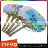 Bulk Advertising Custom Printing Round Bamboo Hand Fan                                                                         Quality Choice                                                     Most Popular