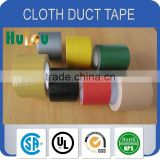2014 Wholesale Cloth Custom Printed Duct Tape With High Tensile Strength
