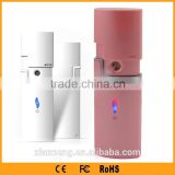 Beauty personal care facial beauty machine mist maker Beauty equipment for sale