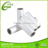 2015 New BOPP Glossy Film BOPP Hot Laminating Film Thermal Film BOPP Ffilm Pre-Glue Film