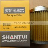 High quality SHANTUI SD22 bulldozer spare parts 195-13-13420 Torque converter filter