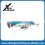 80mm/9.5g,100mm/16g,130mm/36g China Factory Unpainted And Blank Lure Wholesale