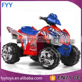 Hot 12volt Kids Quad bike Ride on beach car with 2 motors Ride on toy