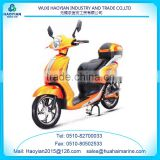 Hot selling 350W electric ebike lithium scooter ebike electric tricycle for HC-EB 86 with pedal