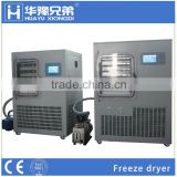 Small pilot production lyophilizer freeze dryer machine