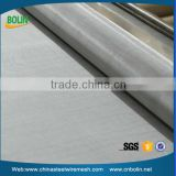 80 100 200 mesh rfid shielding monel woven wire mesh fabric