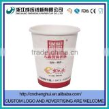OEM logo adversting cup tableware paper cup water drinking cup 250ml plastic cup with lid cheap paper cups