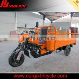 chinese tricycle/truck cargo tricycle/3 wheel motorcycles used