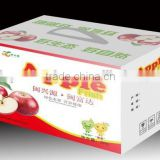 Custom printing B-Flute Apple Corrugated packaging carton box