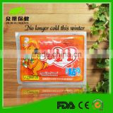 [Factory] direct sell charcoal air-activated disposable hothands body warmer heating patch