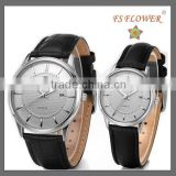 FS FLOWER - Fashion Good Quality Watch Valentine Gifts For Him Her