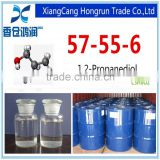 Fast delivery mono propylene glycol CAS 57-55-6 for hygroscopic agent/antifreeze/lubricants