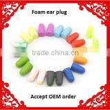 Factory direct sale sponge blue orange black pink yellow red green ear plugs wholesale for hearing protector
