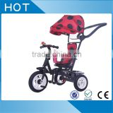 2017 Newest model baby tricycle bike 3 air tyre baby tricycle china wholesale