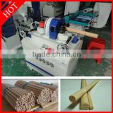 2015 hot sale broom handle machine/wood round stick machine/wooden brush handle making machine