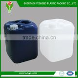 resealable plastic container and 10 litre plastic container