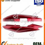 Motorcycle Accessories Plastic Side Cover YBR125 for Yamaha