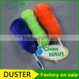 experienced factory hot sale colorful cleaning pp duster
