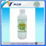 disinfectant Strong glutaraldehyde solution