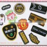 colorful and popular garment woven patch,embroidered patch