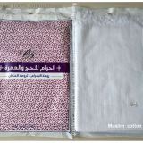 2019Muslim pilgrimage 100% pure cotton Ihram  haji towel  /  Muslim  cotton Ihram