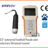 3.5 inch waterproof handheld Pseudo color veterinary Ultrasound scanner