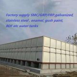 Dezhou Weiren Water Supply Equipment Co.,Ltd